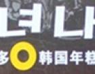 炫多韩国年糕火锅加盟