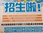 咸丰县国星课外辅导学校