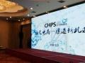 长沙速记、中文会议速记、录音转文字、音频视频转文字