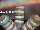 潮州小m烘焙—彩虹推推乐.推筒蛋糕.彩虹蛋糕