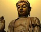 释迦牟尼佛像权威鉴定交易