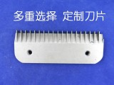 分切刀片 专业定制生产厂家