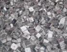 常年回收废镁