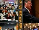 深圳活动摄像、公司年会摄影摄像、商业摄影