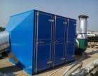 UV光解废气处理净化器车间废气处理设备
