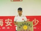 海安县青少年武术散打队全年队员招募!