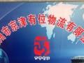 惠州到北京的物流,惠州到北京的专线