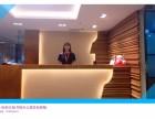 上海办公室出租 上海办公室租用 上海办公室租赁