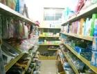 大碶 百货超市 住宅底商 超市转让