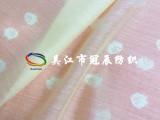 供应2014年最新流行高密欧根纱 欧美时装流行薄纱面料 轻盈质感