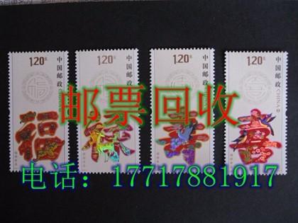 上海徐汇区邮票回收公司-邮票全市上门回收