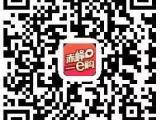 赤峰同城快餐外卖 人均十元