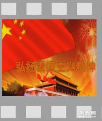 泰安影视宣传片广告片制作锦绣3D