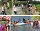 上海亲子活动拓展基地企业家庭日儿童乐园动物园卡丁车