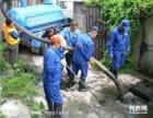 兰州马桶疏通 高压清洗下水井 清理化粪池抽粪车抽粪