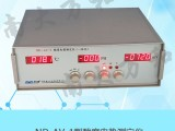 ND-AV-1型酸度电势测定仪江苏生产厂家-南大万和