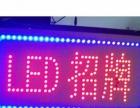 西藏拉萨室内外广告画面展架条幅奖牌门牌招牌字安装