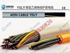 CE控制电缆YSLY-JZ,欧盟标准电缆线YSLY-OZ