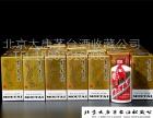 宁波葵花茅台酒回收,73年葵花茅台酒多少钱一瓶