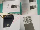 小理光GH2220噴頭噴碼UV墨水 一維碼 文字信息