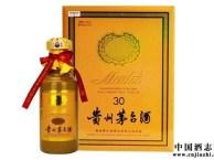 徐州回收老酒86年茅台酒什么价格 泉山回收30年茅台酒瓶子