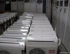 大量品牌空调柜机挂机底价出售