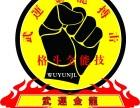 济南散打泰拳MMA防身术拳击培训俱乐部