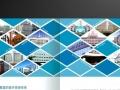 江门企业画册设计,包装设计,排版设计