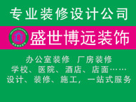 十平方办公室装修设计北京厂房办公室装修设计