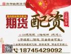 南京期货配资-无息配资300起配-1.3倍手续费