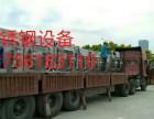 杭州304不锈钢加工厂