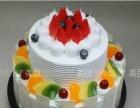 石首市专业订蛋糕网站特色蛋糕送货上门本地订蛋糕石首