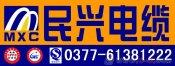 国标保检测电线电缆,国标铝合金电力电缆,橡胶软电缆最新价格