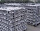 青岛废铝回收,青岛铝锭回收