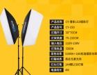 LED摄影灯套装 淘宝摄影棚柔光箱人像补光灯箱拍照摄器材道具