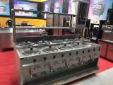 山东迈德水饺炉,煮面炉,馄饨炉