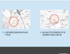 商城系统开发-微信商城vS电商/B2B APP开发