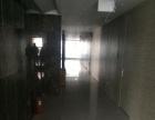 徐庄途牛大厦地铁口精装带空调可分割出租配套齐全