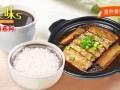 深圳蒸菜馆加盟中餐加盟好不好