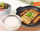 海南炸鸡汉堡店加盟无基础快速开店免费选择包设备