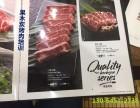 韩国碳火烤肉厨师