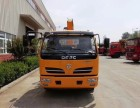 蚌埠淮上专业定做东风3吨至20吨随车吊随车起重运输车厂家直销
