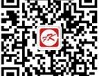 杭州哪有卖fs外墙保温板