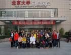 北京大学口腔医院 儿童口腔科 挂号