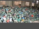 南宁市高价上门回收,金属,设备,废物资等等一切废旧