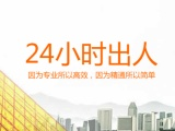 你知不知道深圳专业猎头公司在搞促销,就在深圳市高邦企业管理咨