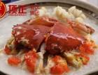 上海东莞蟛蜞粥技术免加盟培训
