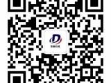 南京顶鑫机械设备 冲压件缺陷评价准则(二)