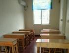 教室数间 写字楼 100平米