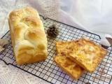 烘焙精品面包课程表